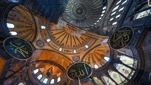 قبة كنيسة آيا صوفيا السابقة في اسطنبول في 26 حزيران/يونيو 2020
