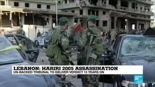 2020-08-18 10:03 Lebanon awaits UN verdict on former PM assassination