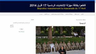 """Capture d'écran du site """"Bouteflika2014"""""""