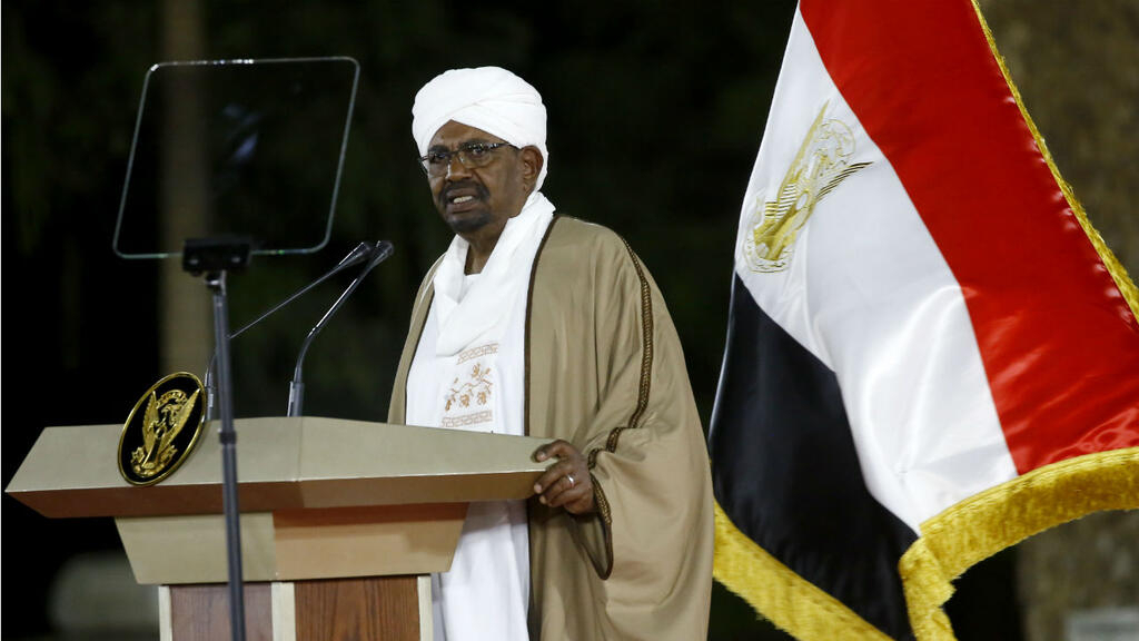 Image result for omar al bashir