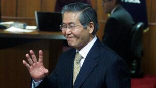 El expresidente peruano Alberto Fujimori permanece internado en la Unidad de Cuidados Intensivos de la clínica Centenario, en la ciudad de Lima.