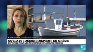 """2020-06-15 10:05 Tourisme : """"La Grèce est prête"""", assure le Premier ministre"""