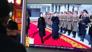Las imágenes del desfile fueron transmitidas por la televisión oficial norcoreana de manera diferida