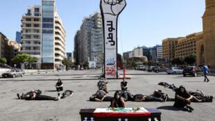 جنازة رمزية للبنان في ساحة الشهداء في بيروت 13 حزيران/يونيو 2020