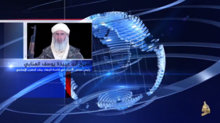 Le chef jihadiste du Conseil consultatif d'Aqmi, Abou Obeida Youssef Al-Aanabi.