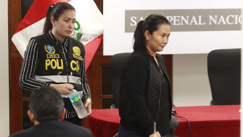 El Ministerio Público solicitó prisión preventiva para la excandidata presidencial Keiko Fujimori por el denominado caso Cócteles.