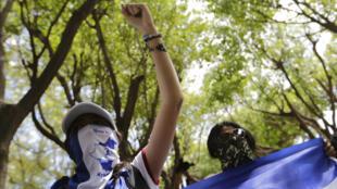 A Managua, capitale du Nicaragua, des étudiants manifestent contre le gouvernement de Daniel Ortega, le 1er mars 2019.