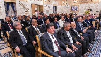 مؤتمر الرياض للمعارضة السورية في 10 كانون الأول/ديسمبر 2015