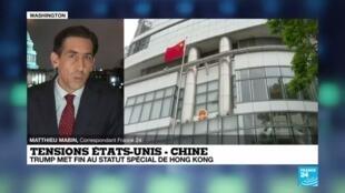 2020-07-15 10:01 Fin du statut spécial de Hong Kong : quels changements et pour qui ?
