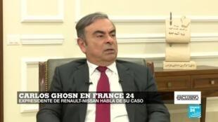 El exdirector de Nissan, Carlos Ghosn, concedió una entrevista en exclusiva a France 24.