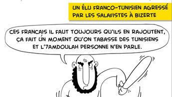 كاريكاتور منشور على فايسبوك عن اعتداء السلفيين على عضو في مجلس مدينة فرنسية من أصول تونسية 2012/08/24