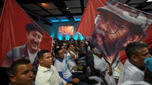 Les Farc ont ouvert leur congrès dimanche 27 août 2017, à Bogota, en Colombie.