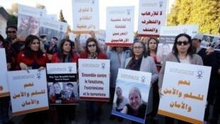 وقفة تضامنية أمام السفارة الدانماركية بالرباط استنكارا لجريمة قتل السائحتين الإسكندنافيتين، 22 ديسمبر/كانون الأول 2018