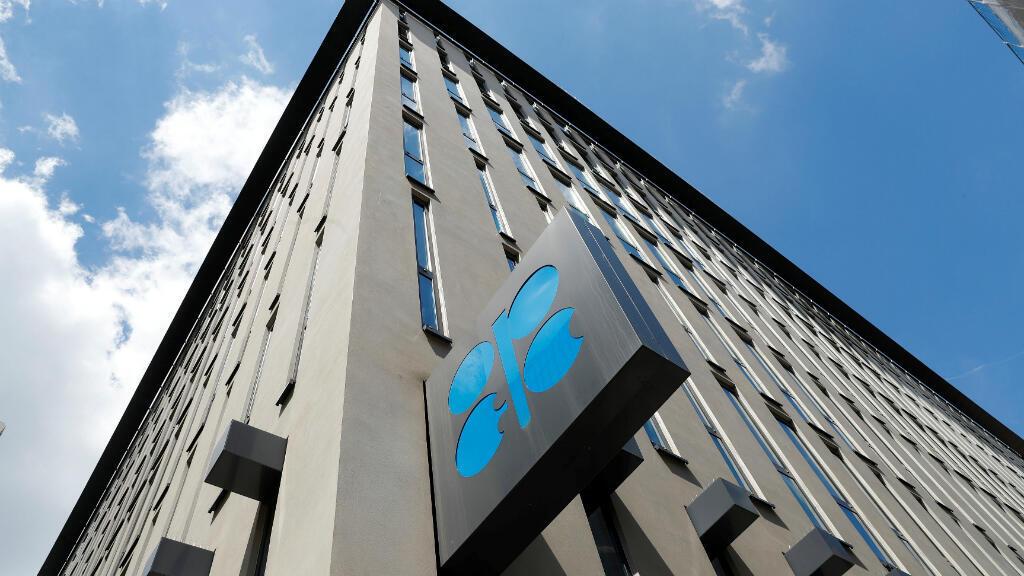 La decisión sobre la salida de Catar de la OPEP se produce días antes de la reunión que el organismo sostendrá en Viena (Austria) y en la que se espera un recorte en la producción petrolera.