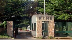L'entrée de la Radio télévision nationale du Burundi à Bujumbura