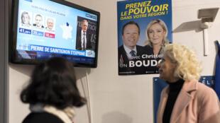 DEux militantes FN consultent les résultats du premier des élections réagionales le 6 décembre 2015 à Lyon.