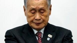 JAPÓN MORI 1