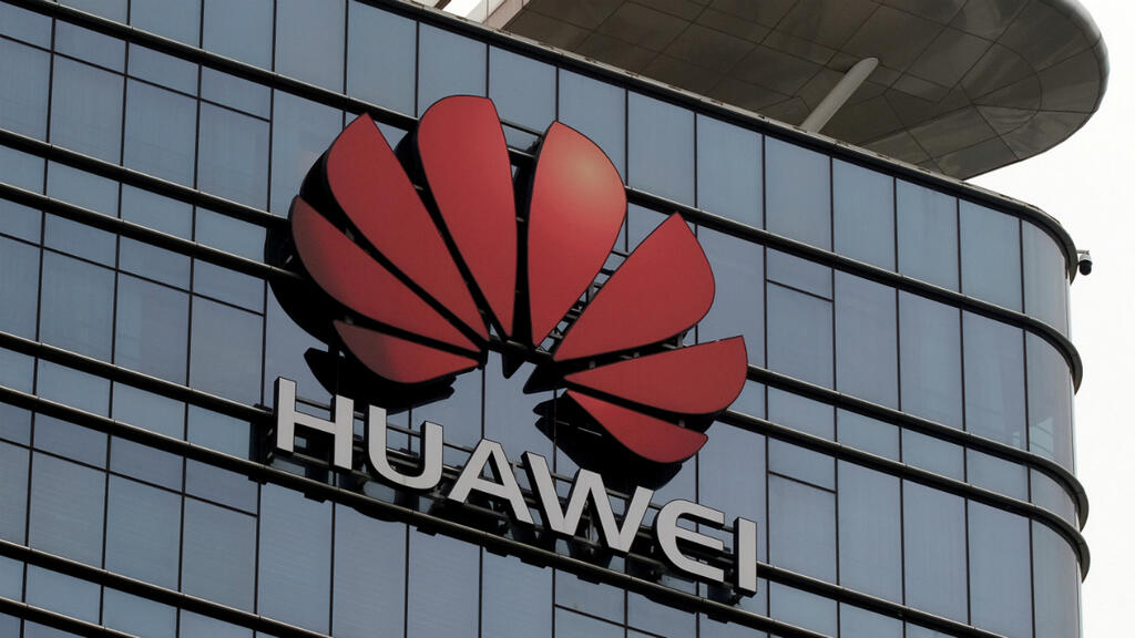 Trump administration cracks down on Chinese tech firm Huawei