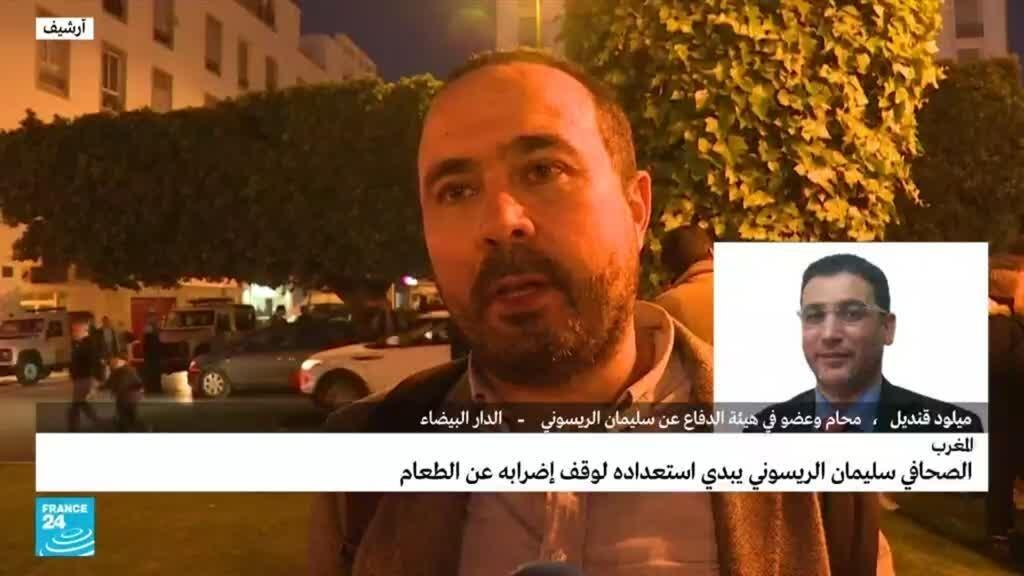 المغرب: سليمان الريسوني يبدي استعداده لوقف إضرابه عن الطعام