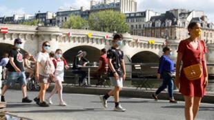 Seine - Masks