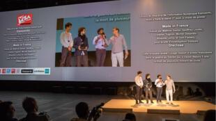 L'équipe de Disclose reçoit le Visa d'or de l'Information numérique.