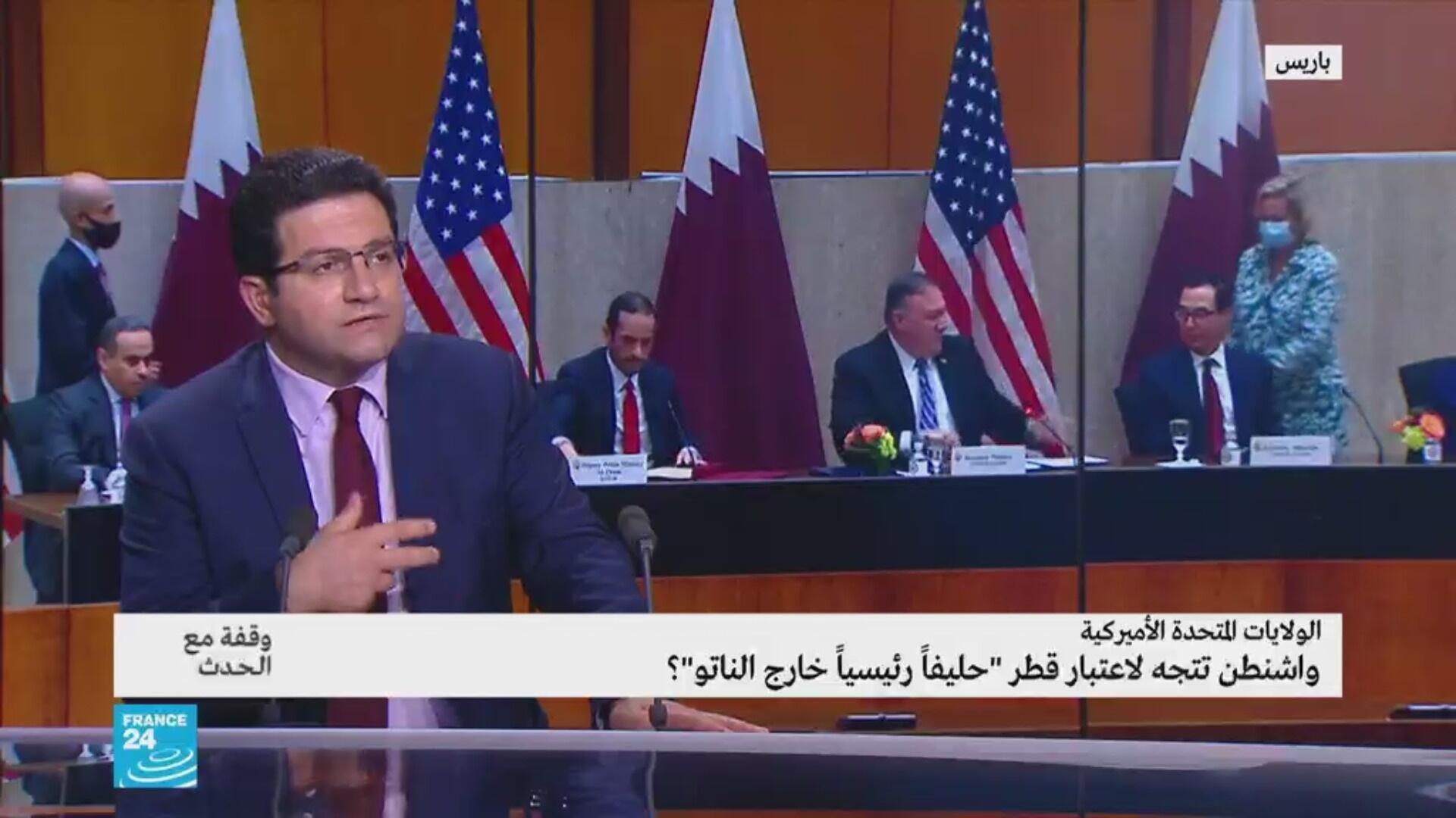 قطر وقفة مع الحدث