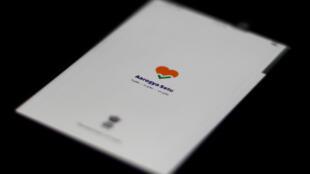 india-app