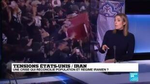 2020-01-09 10:09 États-Unis vs Iran : Une crise qui réconcilie population et régime iranien ?