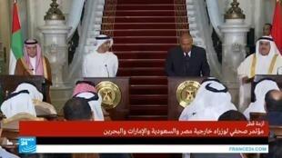 من المؤتمر الصحفي لوزراء خارجية مصر والسعودية والإمارات والبحرين