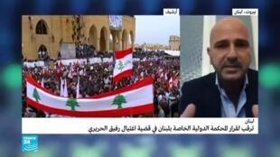 Liban Hariri