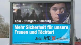 """Une pancarte de l'AfD qui proclame vouloir """"plus de sécurité pour nos femmes et nos filles"""""""