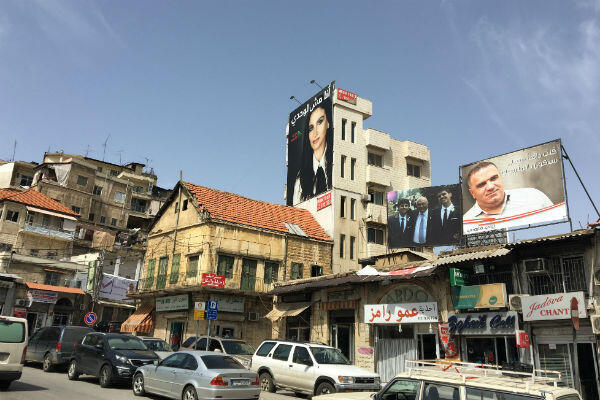 The eastern Lebanese city of Zahle