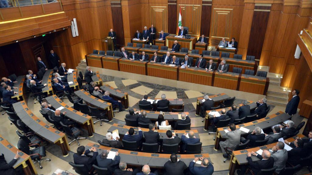 البرلمان اللبناني المخول بانتخاب رئيس الجمهورية