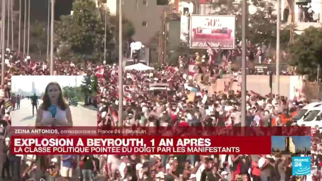 2021-08-04 16:01 Explosion à Beyrouth, un an après : l'enquête au point mort, colère et douleur dans le pays