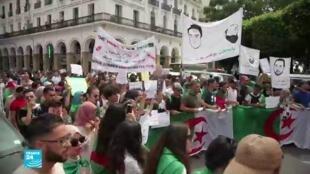 مظاهرات الطلبة في الجزائر