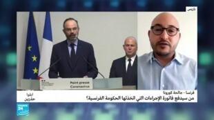 2020-05-28 14:23 خالد كراوي نشرة 14