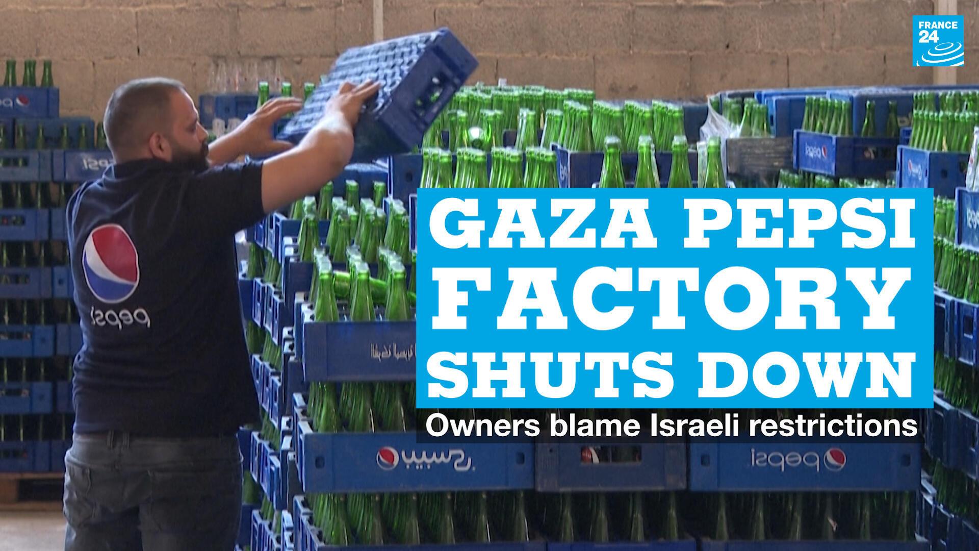 Gaza, Pepsi factory