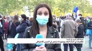 2020-10-18 15:10 مظاهرات في باريس تكريما لروح المدرس الذي قطع رأسه
