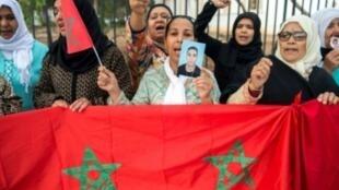 مظاهرة لأقارب مغاربة عالقين في ليبيا أمام وزارة الخارجية في الرباط في 27 نوفمبر 2017