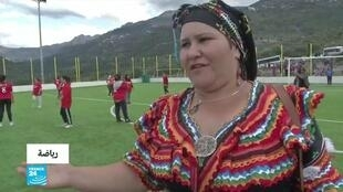 femme-kabyle-match