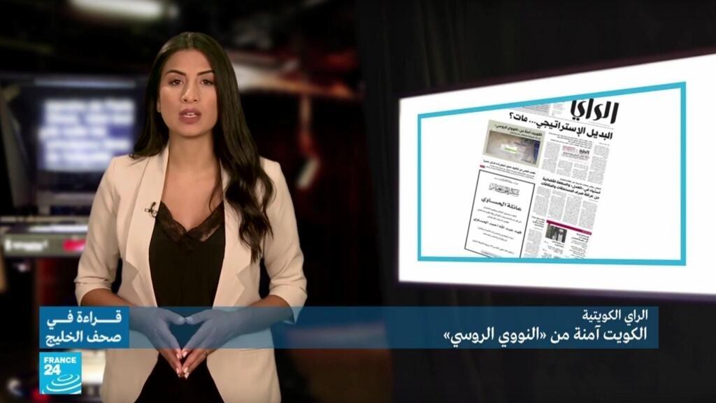 الكويت آمنة من «النووي الروسي» - قراءة في صحف الخليج