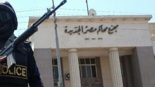 مجمع محاكم في القاهرة