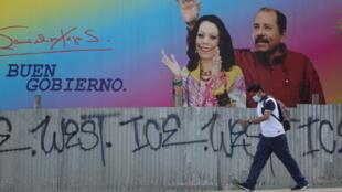 2021-06-22T201238Z_159817710_RC245O9LHL1E_RTRMADP_3_NICARAGUA-POLITICS