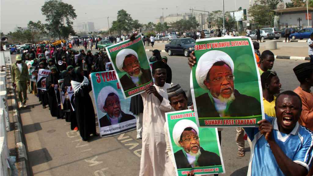 Nigerian Shiite leader granted bail for medical treatment abroad