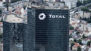 Le siège du groupe pétrolier Total en juillet 2019 à Nanterre, près de Paris