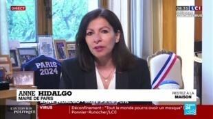 2020-05-05 11:02 Covid-19 : À Paris, 15 % des élèves attendus à partir du 14 mai