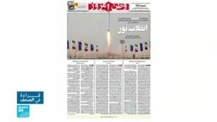 2020-04-23 08:17 ok قراءة في الصحف