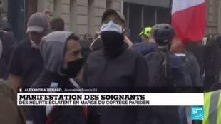 2020-06-16 17:01 Manifestation des soignants : des heurts éclatent en marge du cortège parisien