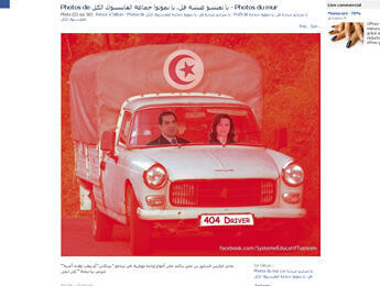 """On the run, Ben Ali and his wife are declared """"404 not found"""". The Peugeot 404 car has become the emblem of censorship in Tunisia."""
