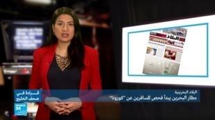 """برنامج """"قراءة في صحف الخليج""""."""